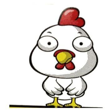 Chicken Crack